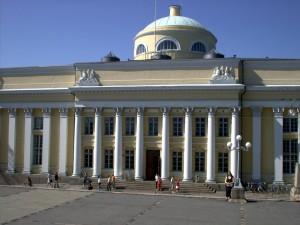 Университет Хельсинки